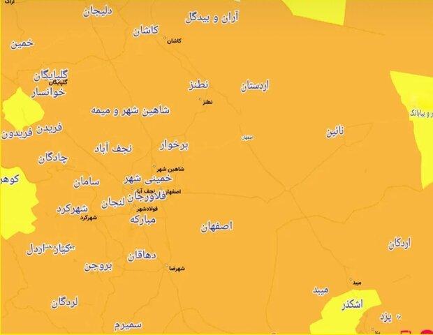 اصفهان از وضعیت قرمز شیوع کرونا خارج شد