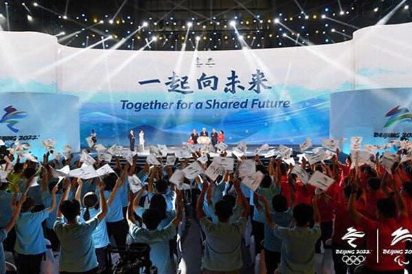 برگزاری پارالمپیک زمستانی با شعار «با هم برای آیندهای مشترک»