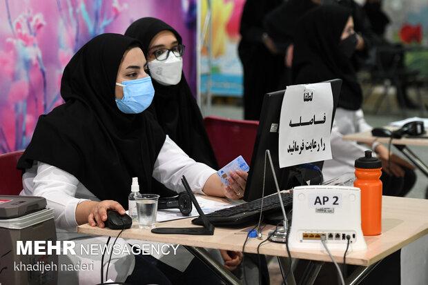واکسیناسیون جهادی در تهران کلید خورد