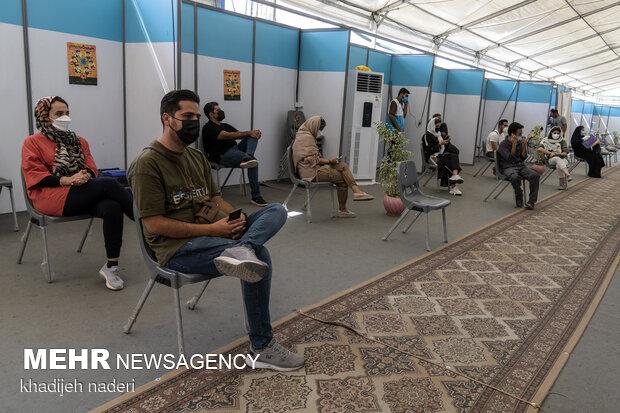 آغاز به کار بزرگ ترین سایت واکسیناسیون در تهران,