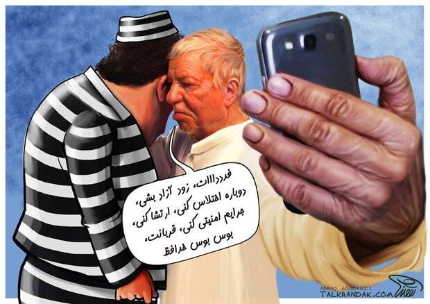 کارتونیست جراح دمل چرکین مسائل است