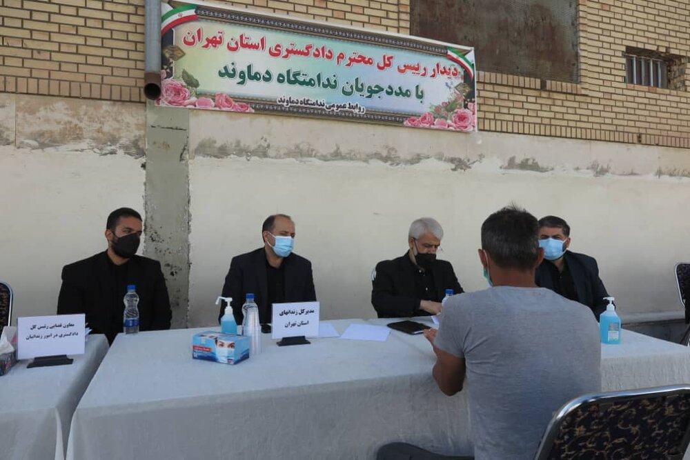 بررسی وضعیت کیفری زندانهای استان تهران/توصیه به قضات