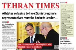 Front pages of Iran's English dailies on September 19