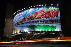 دیوارنگاره میدان ولیعصر (عج) به پیشواز اربعین رفت