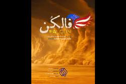 اولین پخش «فالکن» به سیما رسید/ مستندی درباره ترور شهید سلیمانی