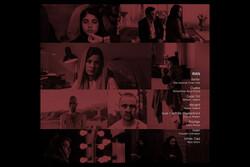 Linz Intl Short Film Fest to host 8 Iranian short films