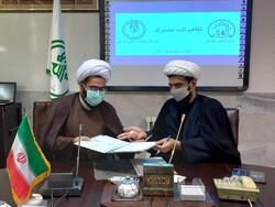 تبلیغات اسلامی و مرکز بزرگ اسلامی گلستان تفاهم نامه امضا کردند