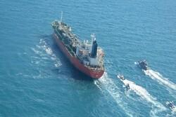 Iran's 3rd oil tanker leaves for Lebanon: report