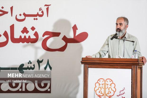 مهدی عرفاتی مدیر مسئول روزنامه جام جم در حال سخنرانی در آئین اختتامیه طرح نشان ایرانی است