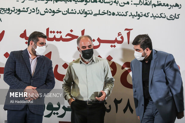 قندهاری ، عرفاتی و اسماعیلی در آئین اختتامیه طرح نشان ایرانی حضور دارند