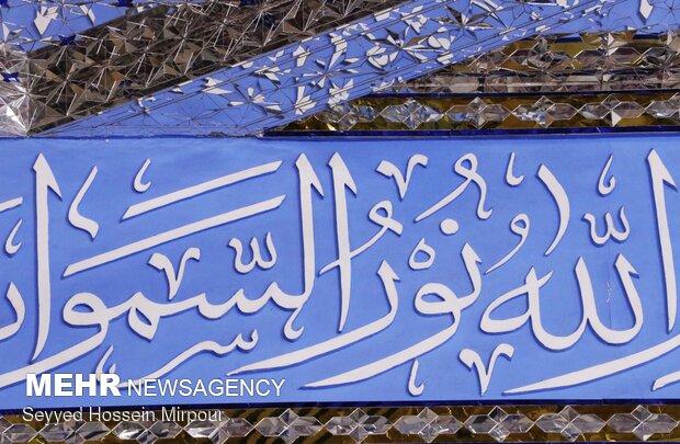 رواق دارالمرحمه ، تجلی معماری ایرانی اسلامی