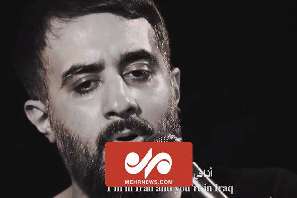 نماهنگ چه فراقی با نوای محمد حسین پویانفر
