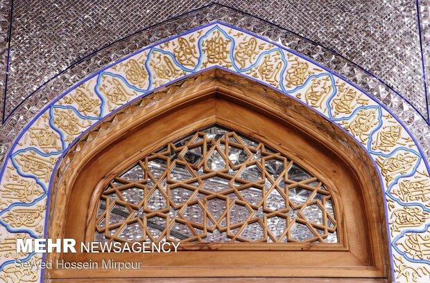 İran İslam mimarisinin tecellisi: Darülmerheme Revakı