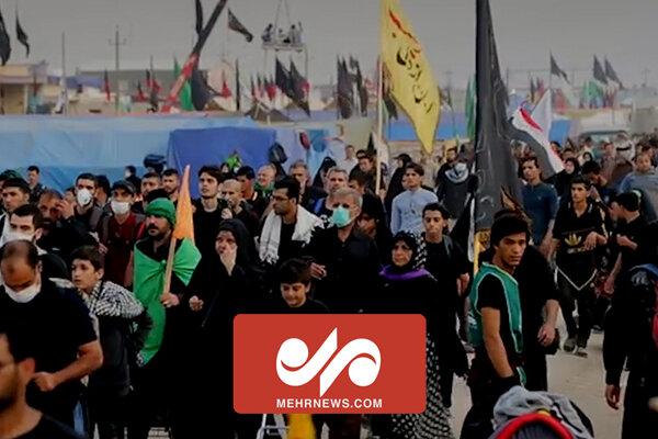 نماهنگ یوم الزیارة با نوای نزار قطری