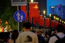 چین از برخورد با شرکتهای فناوری متخلف دفاع کرد