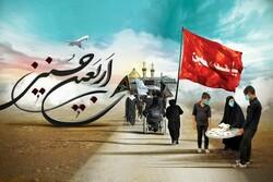 برنامههای گرامیداشت اربعین و هفته دفاع مقدس در اصفهان تشریح شد