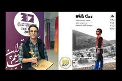 'White Clad' to represent Iran in 2022 Oscars