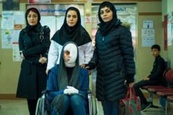 «پریسا» به اکران آنلاین رسید/ داستان اسیدپاشی روی صورت دختر جوان