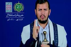 """""""Before revolution, Yemen was ruled by US ambassador"""": Houthi"""