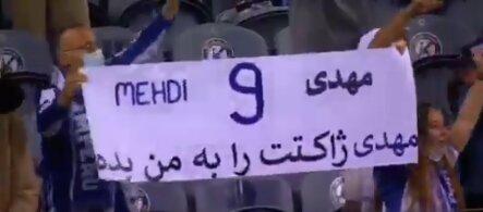 پیروزی پورتو با درخشش طارمی/ درخواست جالب هواداران به زبان فارسی!