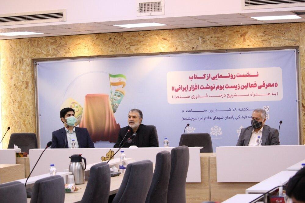 مقبولیت ۸۰درصدینوشتافزار ایرانی نسبت به دیگر کالاهای ایرانی