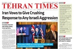 Front pages of Iran's English dailies on September 21