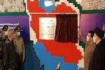 نمایشگاه «در لباس سربازی» با حضور رئیسجمهور افتتاح شد