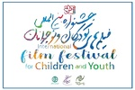 556 works submitted to Intl. FilmFest. for Children & Youth