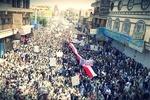 ثورة 21 سبتمبر انتصاراً للمستضعفين ومحور المقاومة