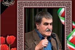 شعرخوانی استاد فقید «میر محمود فخر موسوی» درباره دفاع مقدس