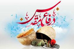برگزاری ۱۶۰ برنامه محوری برای هفته دفاع مقدس در زرین دشت