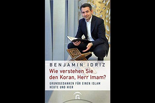 به عنوان امام جماعت چگونه قرآن را درک کردهای؟