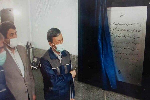 طرح توسعه یک واحد ریسندگی و بافندگی در یزد افتتاح شد