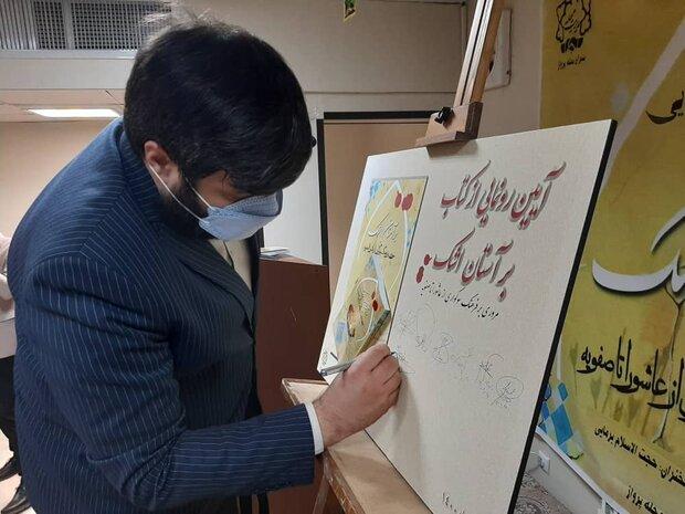 اشک بر امام حسین قیمت ملتهاست/سوگواری روی مرز تقدیس اسطوره