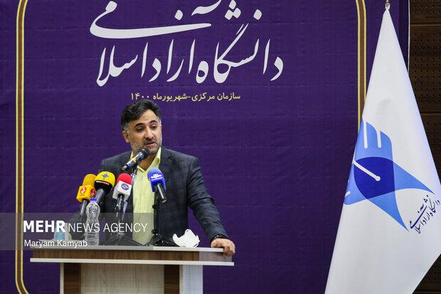 Azad University celebrates new academic year