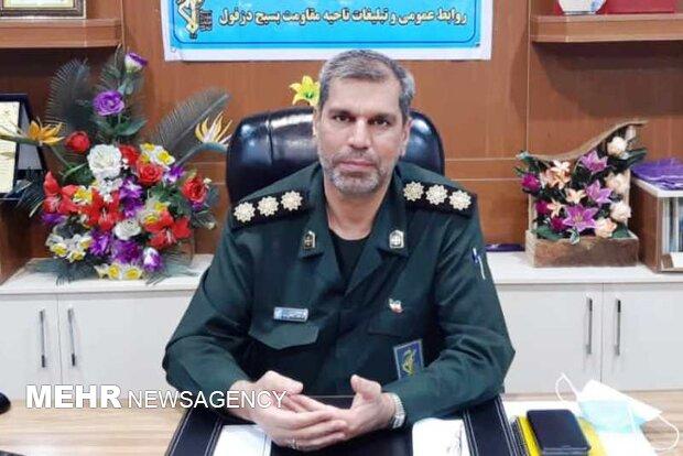 ۵۰۰ برنامه به مناسبت هفته دفاع مقدس در دزفول اجرا میشود