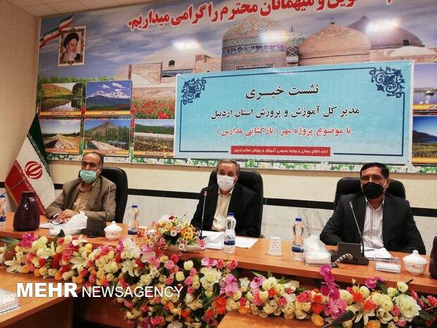 ۱۲۴ هزار دانشآموز در استان اردبیل واکسینه میشوند