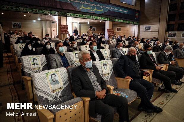آیین پیشکسوتان جهاد و شهادت در استان زنجان
