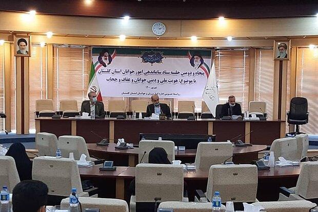 انتقاد استاندارگلستان از عدم حضور برخی مدیران در جلسات ستادجوانان