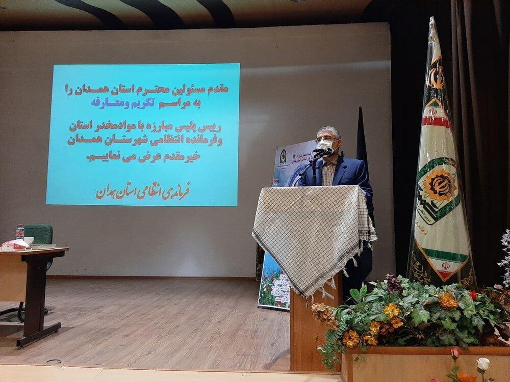 نارضایتی دادستان از عملکرد شورای مبارزه با مواد مخدر همدان