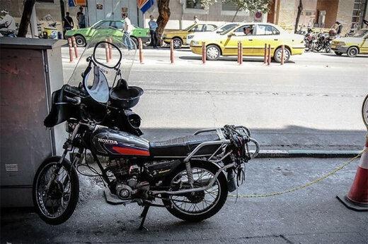 «موتورسیکلت» شکار آسان سارقان/ بی احتیاطی سرقت ها را افزایش داد