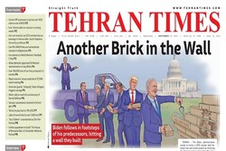 Front pages of Iran's English dailies on September 22