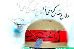 زمان شرکت در جشنواره شعر دفاع مقدس کرمانشاه تمدید شد