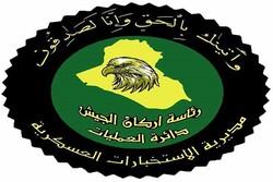 بازداشت وزیر کشاورزی داعش در الانبار عراق