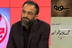 ازماجرای بازداشت حیدر رحیمپور در دوره کارگزاران تا فصل جدید سوره
