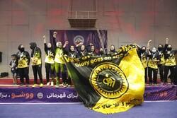 چهارمین قهرمانی پیاپی سپاهان در لیگ برتر ووشو بانوان