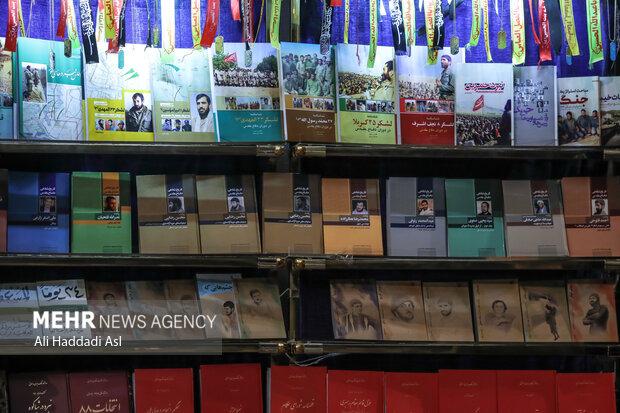 به مناسبت هفته دفاع مقدس کتاب های متعددی درباره تاریخ شفاهی دوران دفاع مقدس  منتشر شده است