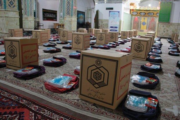 توزیع بیش از 1000 بسته اقلام تحصیلی موقوفه در استان مرکزی