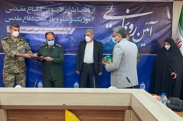 ۸ نمایش رادیویی در بوشهر رونمایی شد