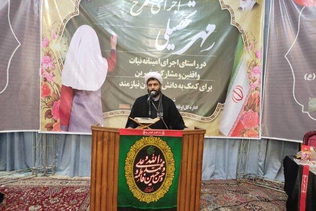 اجرای طرح مهر تحصیلی به برکت وقف در گلستان